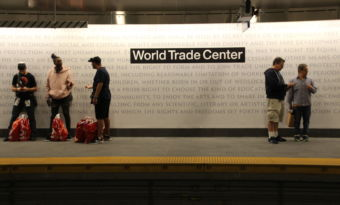 World Trade Center Metro